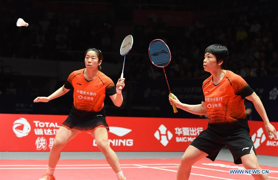 HSBC BWF World Tour Finals 2019 – Finals